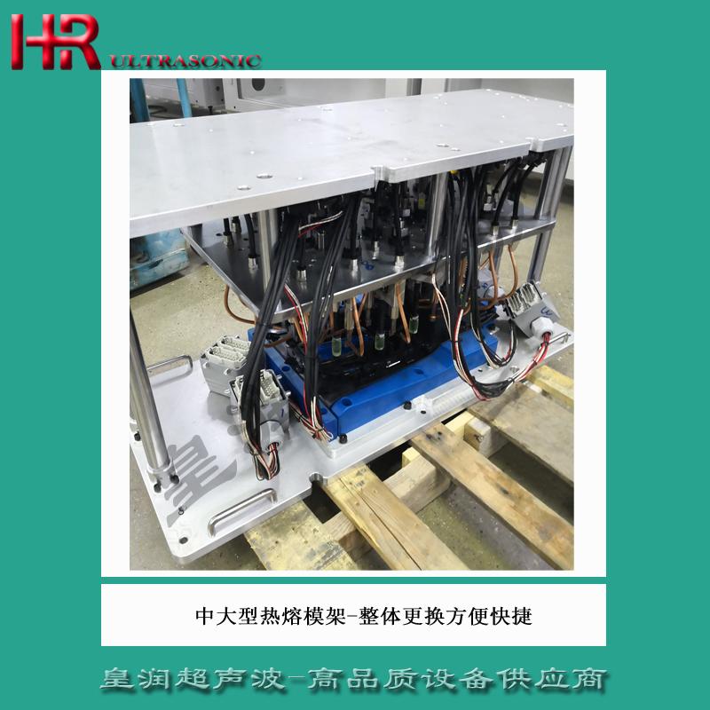 塑料热熔机 热熔铆接模架