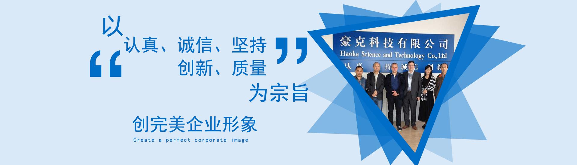 豪克科技——驻车加热器工作原理分享