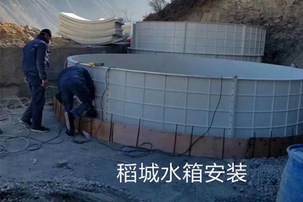 稻城水箱安装