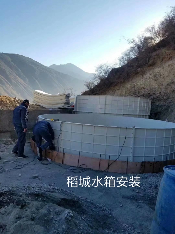 稻城玻璃鋼水箱安裝