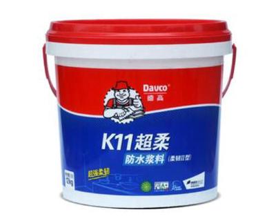 厂家直销K11防水材料常见问题如何解决