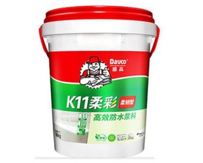 K11柔彩高效防水浆料(柔韧型)