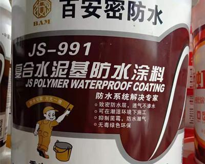 四川JS防水涂料需不需要加水泥 - 桥水科技