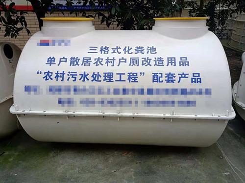四川玻璃钢化粪池