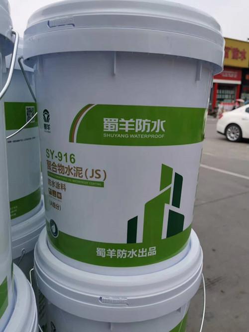 四川JS防水涂料和聚氨酯防水涂料的分别 - 桥水科技