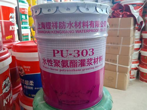 厂家直销PU-303水性聚氨酯灌浆材料