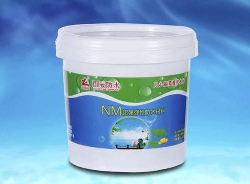 NM超强弹性防水材料