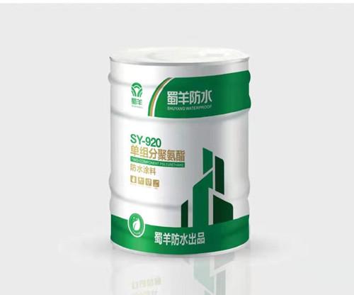 厂家直销单组份聚氨酯防水涂料