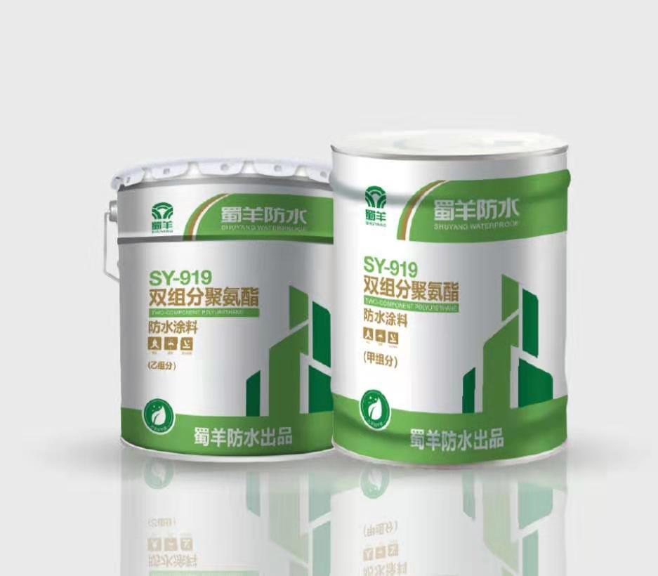四川厂家直销双组份聚氨酯防水涂料