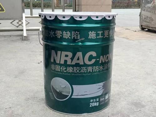 20kg装非固化橡胶沥青防水涂料