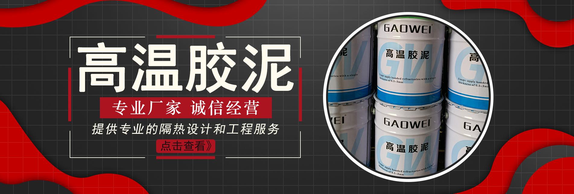 晋江市鑫特建材贸易有限公司-关于我们