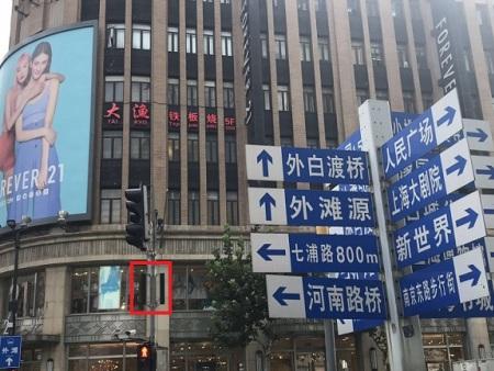 南京东路采用KYC网络广播系统