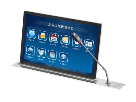 17.3寸无纸化会议带话筒超薄升降屏(双屏)