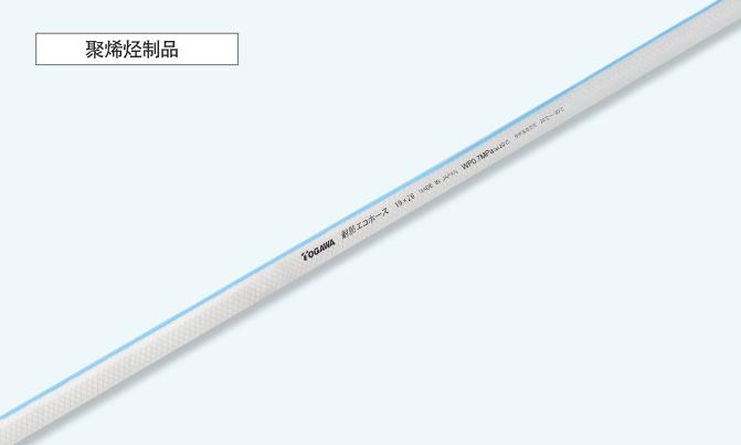 TEH-食品级耐热网纹管-日本TOGAWA