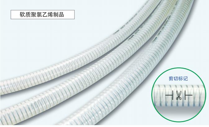 SP-PVC超级透明钢线管-日本TOGAWA