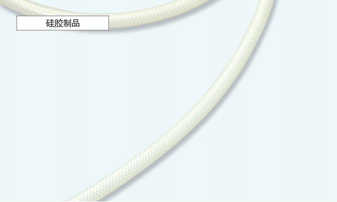 SH-耐热食品用硅胶胶管-日本TOGAWA