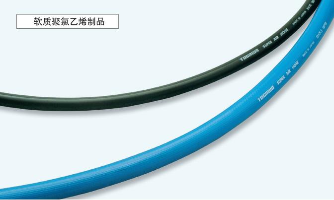 SA-耐高压空气软管-日本TOGAWA