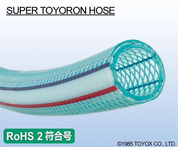 ST型-PVC耐油网纹管-日本(TOYOX)东洋克斯