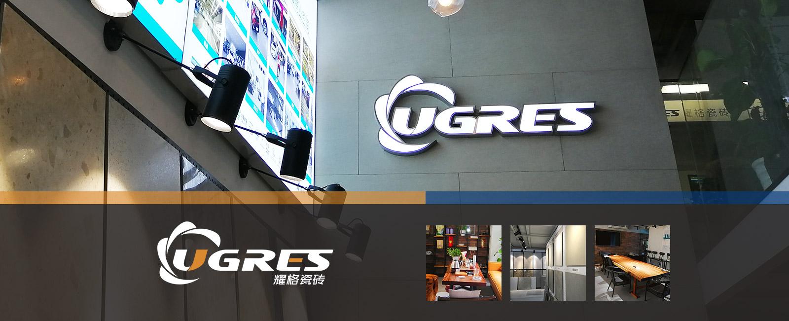 上海耀格建材有限公司