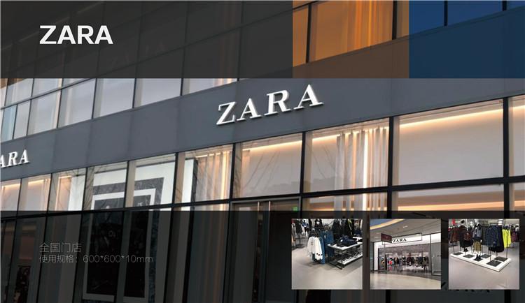 ZARA服装店瓷砖案例