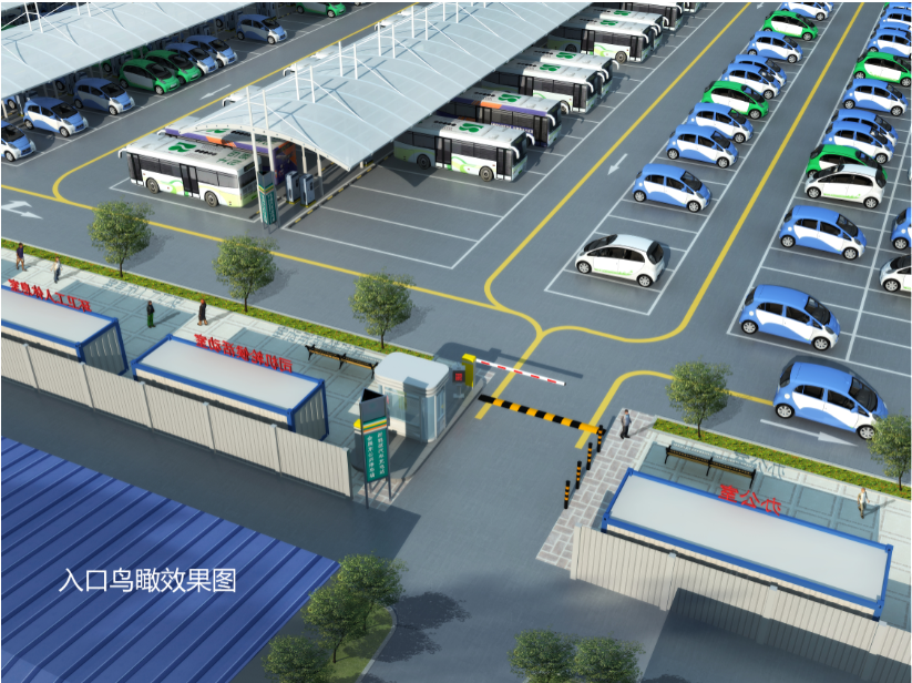 会展东片区充电站项目