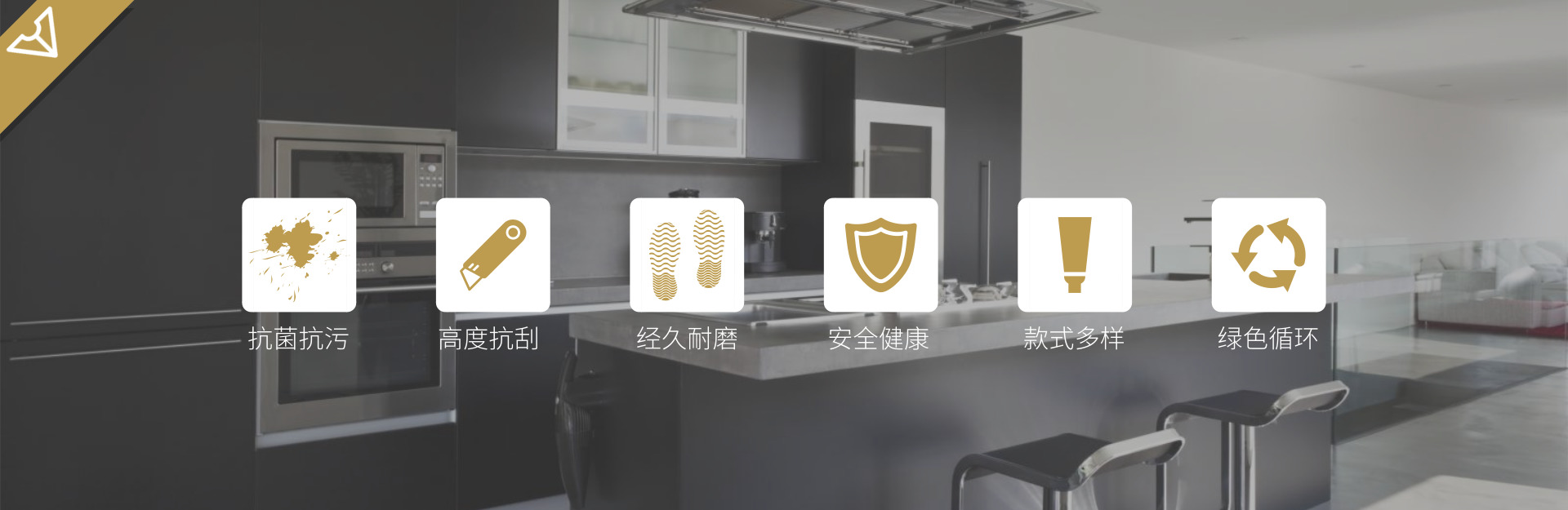 万可石业(上海)有限公司