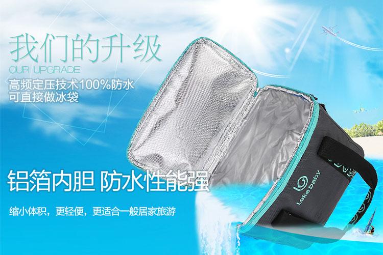 冰袋保溫材料