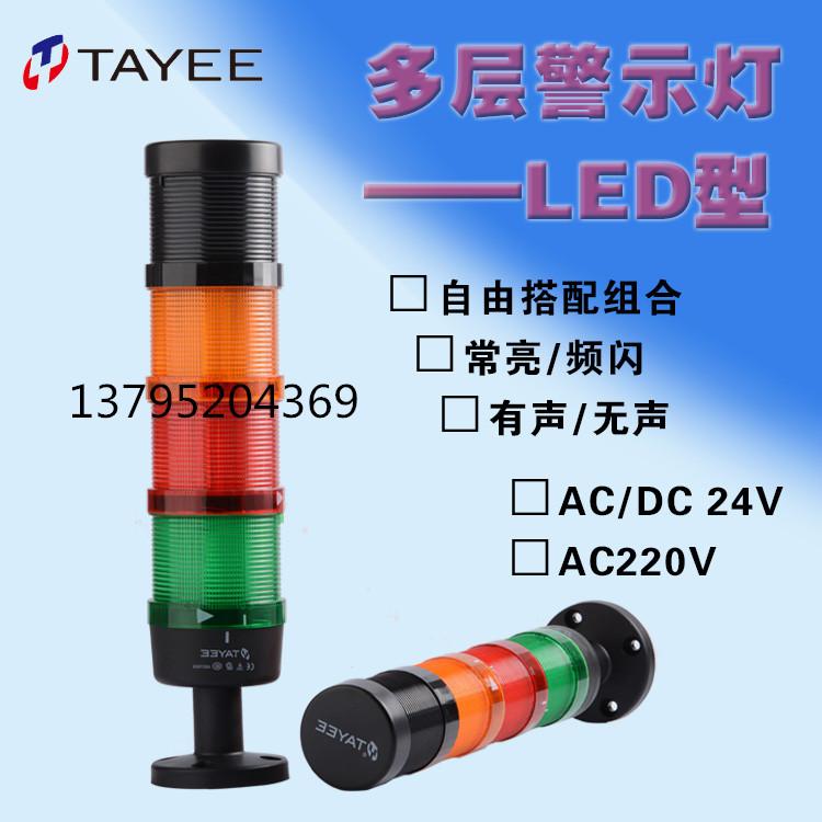 上海天逸光组件JD701-L02R024