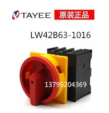 上海天逸通断开关LW42B63-1017/LF101