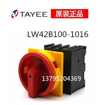 上海天逸通断开关LW42B100-1016/LF101经销商