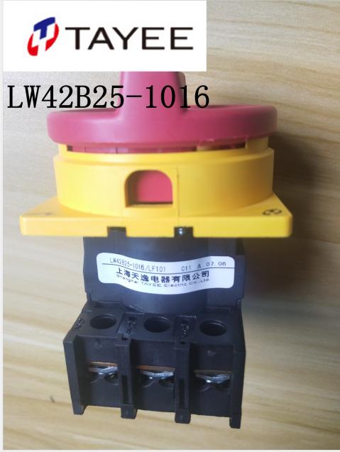 上海天逸通断开关LW42B25-1017/LF101