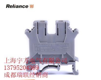 瑞联电气 RCT接线端子排RCT2.5 基型-上海经销