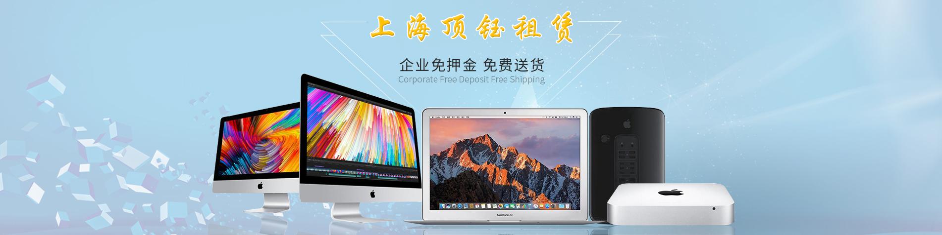 上海顶钰信息科技有限公司