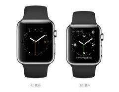 Apple Watch42mm
