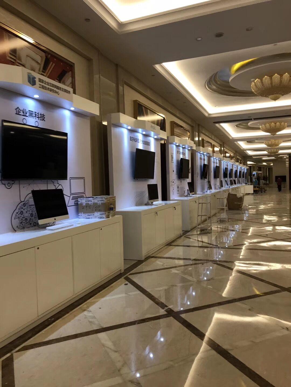 上海顶钰信息科技有限公司 电视机租赁