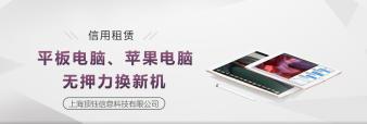 第十一届全国体育科学大会在南京举办 顶钰租赁全面提供触摸一体机