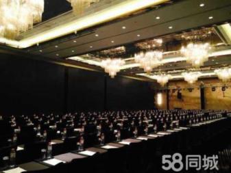 上海顶钰信息科技有限公司苹果笔记本租赁价格
