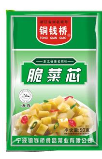 50克脆菜芯