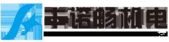 无锡丰诺畅机电科技有限公司