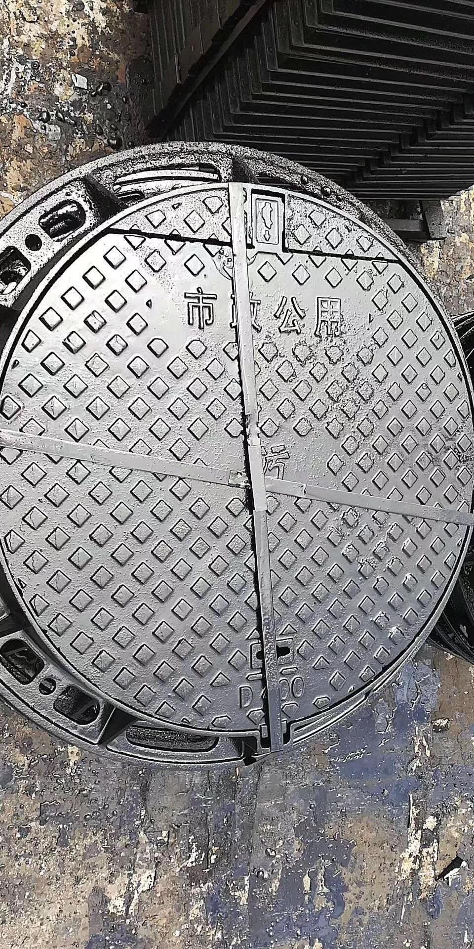球墨铸铁市政井盖