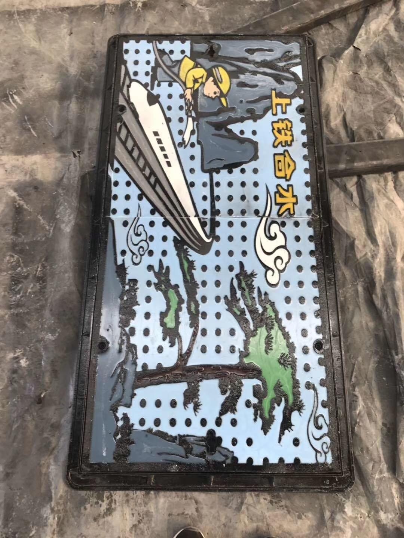 艺术井盖/仿石材井水表井盖