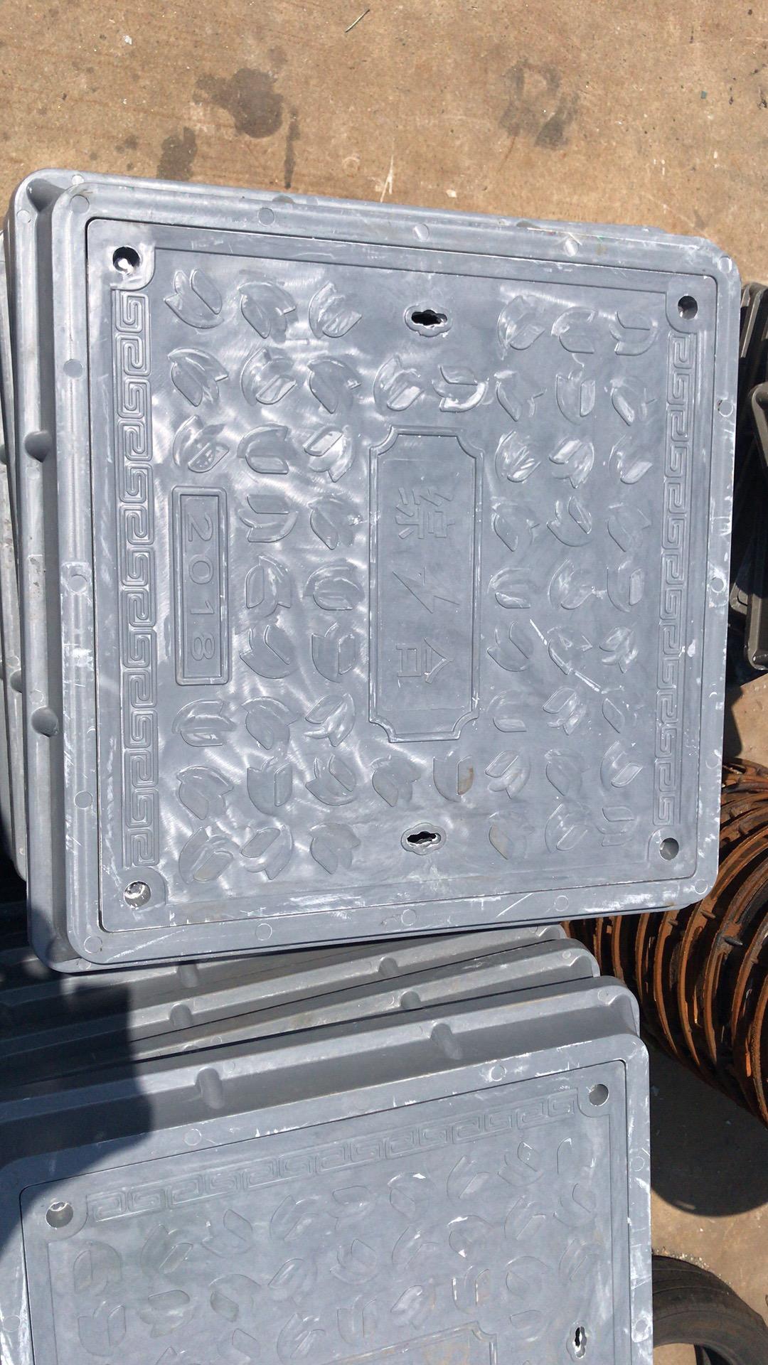 玻璃钢综合井盖