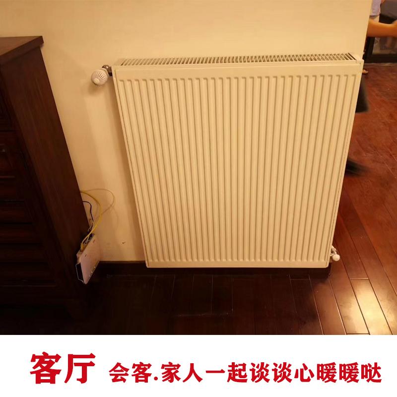 客厅暖气片