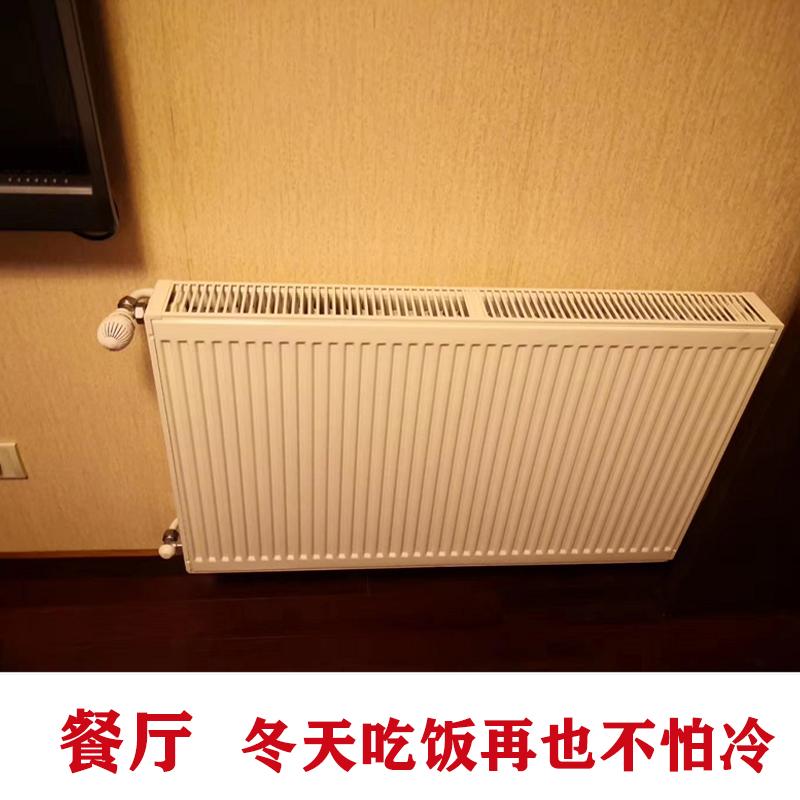 餐厅暖气片