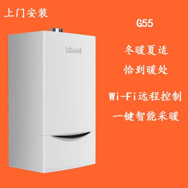 WIFI采暖炉18G55