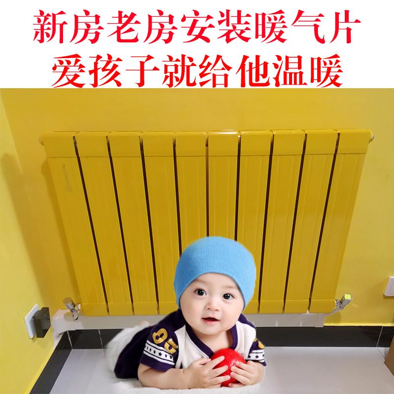 儿童房我们一般会怎么选择暖气片尺寸