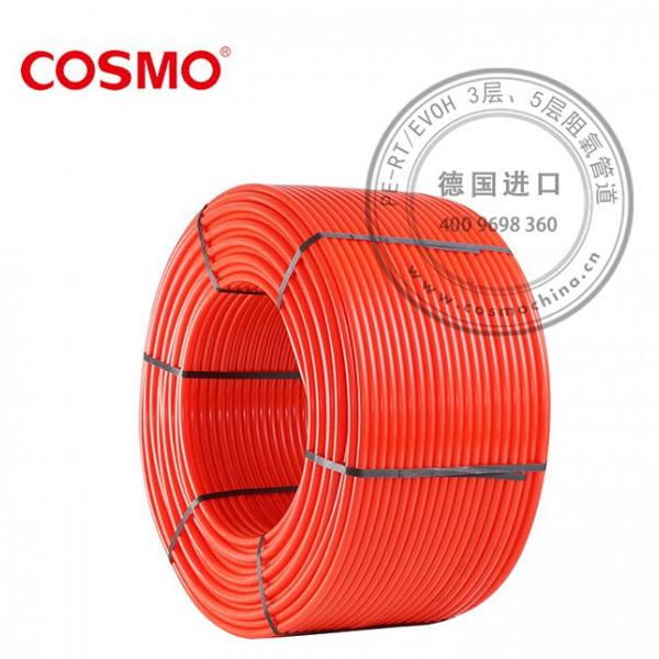 科斯曼德国进口阻氧地暖管三层阻氧五层阻氧