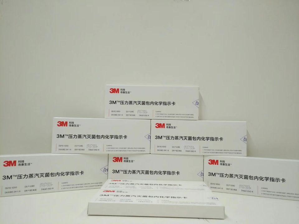 3mTM壓力蒸汽滅菌指示卡