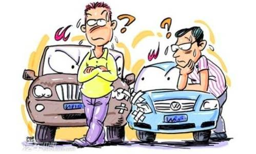購買汽車保險省錢攻略!