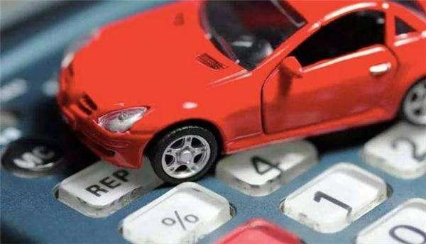 一分鐘教你辨識汽車商業險!